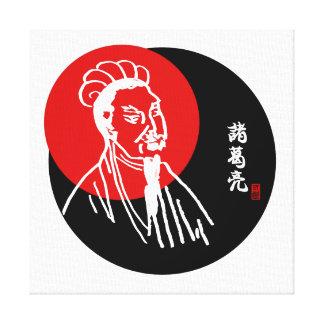 Zhuge Liang. Amo del estratega y del Taoist Lona Estirada Galerias