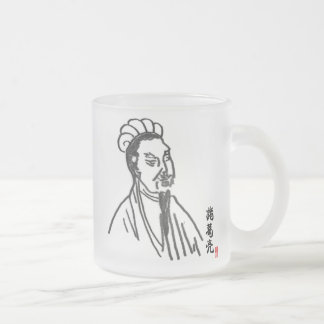 Zhuge Liang. Strategist and Taoist Master. Frosted Glass Coffee Mug