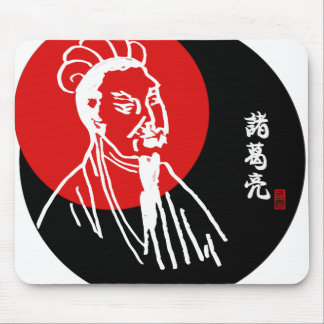 Zhuge Liang. Strategist and Taoist Master. Mouse Pad