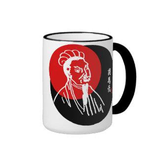 Zhuge Liang. Strategist and Taoist Master. Ringer Coffee Mug
