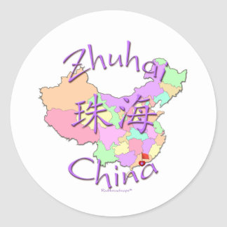 Zhuhai China Classic Round Sticker