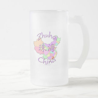 Zhuhai China Tazas