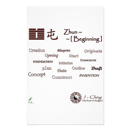 Zhun White Stationery