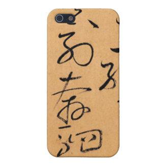 Zi Xu Tie (自叙帖)by Huai Su(怀素) Case For iPhone SE/5/5s