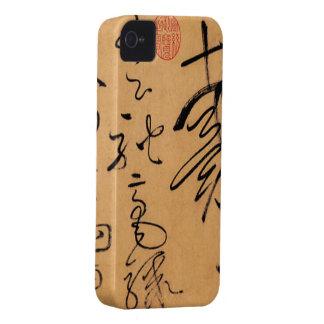 Zi Xu Tie (自叙帖)by Huai Su(怀素) iPhone 4 Case
