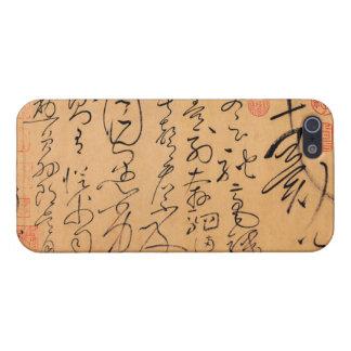Zi Xu Tie (自叙帖)by Huai Su(怀素) iPhone SE/5/5s Cover