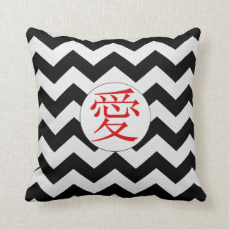 ZigZag in Black and White with Red LOVE Pillow