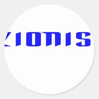 Zionist Classic Round Sticker