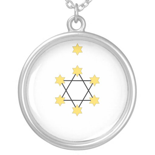Zionist, Israel Round Pendant Necklace