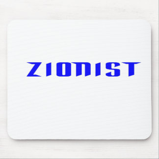 Zionist Mouse Pads