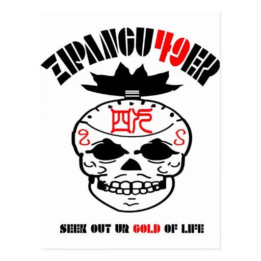 """ZIPANGU49ER"" SKULL logo No.1 Post Card"
