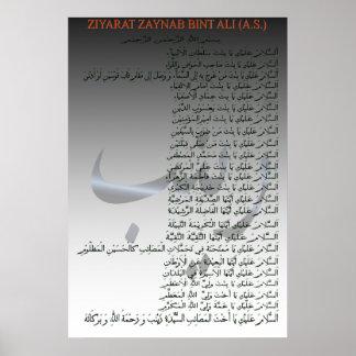 Ziyarat Zaynab bint Ali Poster