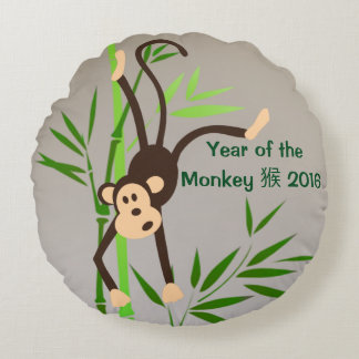 Zodiac Monkey round pillow