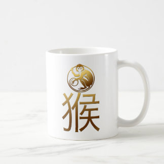 Zodiac Monkey Year Gold embossed Symbol 1 Coffee Mug