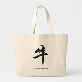 Zodiac Ox in Chinese Bag - Customized