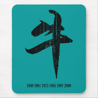 Zodiac Ox in Chinese Mousepad - Customized