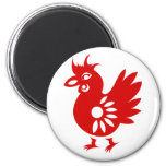 ZODIAC PAPERCUT ROOSTER ILLUSTRATION 2 INCH ROUND MAGNET