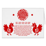 ZODIAC PAPERCUT ROOSTER ILLUSTRATION GREETING CARD