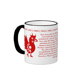 ZODIAC PAPERCUT YEAR OF THE ROOSTER RINGER MUG