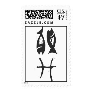 Zodiac Pisces Postage
