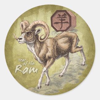 zodiac_ram_gold_2200round round stickers