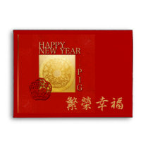 Zodiac Sign Pig Papercut Chinese Year Red Envelope