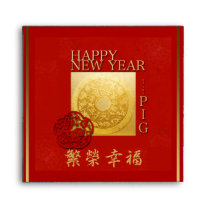 Zodiac Sign Pig Papercut Chinese Year Square Red E Envelope