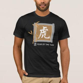 Zodiac Symbol Year of The Tiger Black T-Shirt