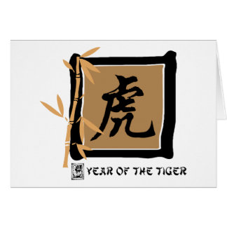 Zodiac Symbol Year of The Tiger Gift Card