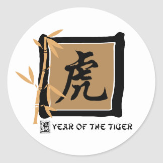 Zodiac Symbol Year of The Tiger Gift Classic Round Sticker