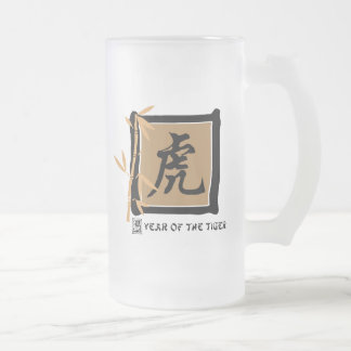 Zodiac Symbol Year of The Tiger Gift Frosted Glass Beer Mug
