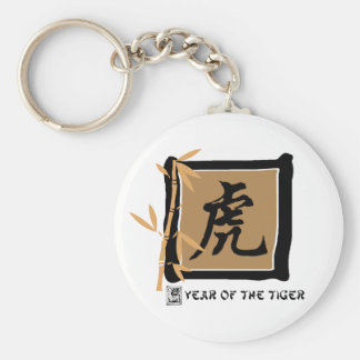 Zodiac Symbol Year of The Tiger Gift Keychain