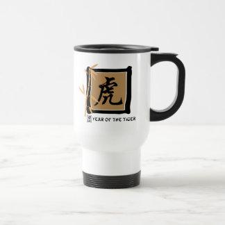 Zodiac Symbol Year of The Tiger Gift Travel Mug
