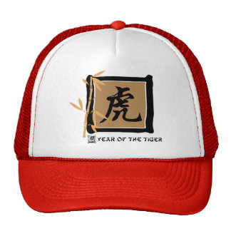 Zodiac Symbol Year of The Tiger Gift Trucker Hat
