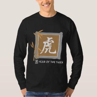 Zodiac Symbol Year of The Tiger T-Shirt
