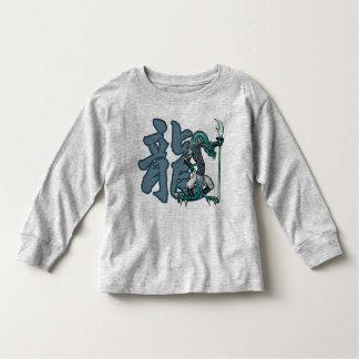 Zodiac Warriors: Year of the Dragon, Kids and Baby Toddler T-shirt