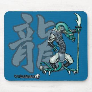 Zodiac Warriors: Year of the Dragon Mousepads