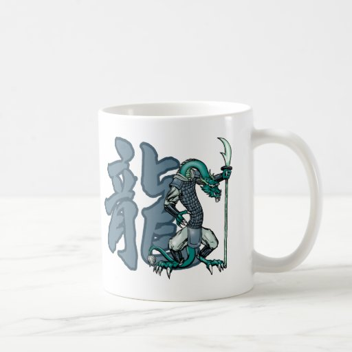 Zodiac Warriors: Year of the Dragon Mugs