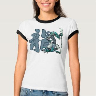 Zodiac Warriors: Year of the Dragon T-Shirt