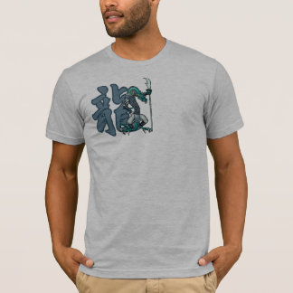 Zodiac Warriors: Year of the Dragon, Warriors Back T-Shirt