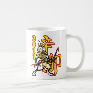 Zodiac Warriors: Year of the Golden Rabbit Coffee Mug