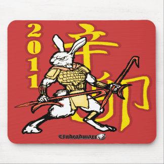 Zodiac Warriors: Year of the Golden Rabbit Mousepads