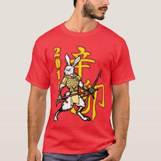 Zodiac Warriors: Year of the Golden Rabbit T-Shirt