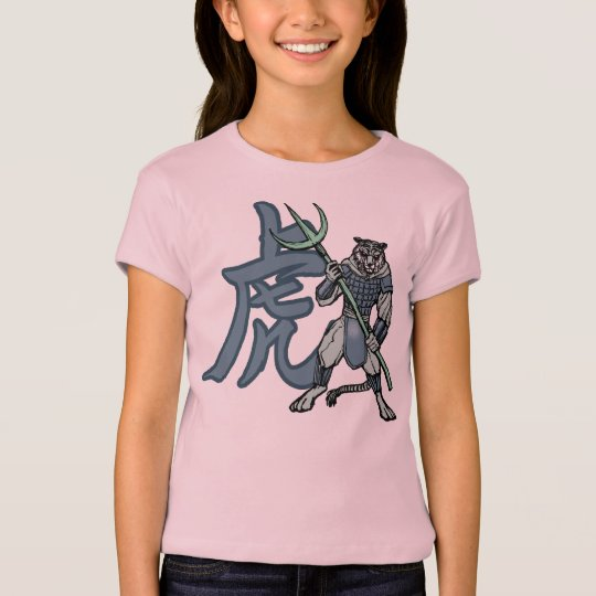 Zodiac Warriors: Year of the Tiger, Kids and Baby T-Shirt