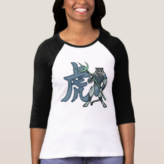 Zodiac Warriors: Year of the Tiger T-Shirt