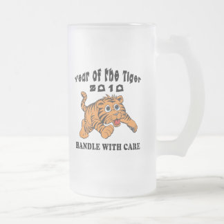 Zodiac Year of The Tiger 2010 Baby Tiger Frosted Glass Beer Mug