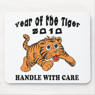 Zodiac Year of The Tiger 2010 Baby Tiger Mouse Pad