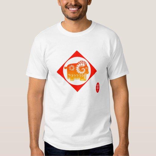 Zodiaco 12: Camiseta de las ovejas Remera