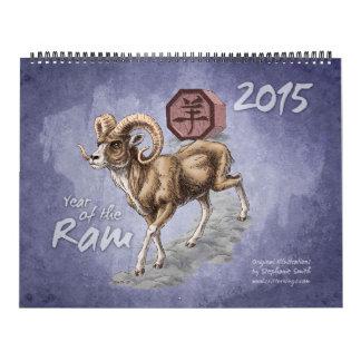 Zodiaco chino 2015: El año del espolón Calendarios De Pared