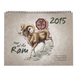 Zodiaco chino 2015: El año del espolón Calendario De Pared